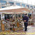 Herzliya Marina 8
