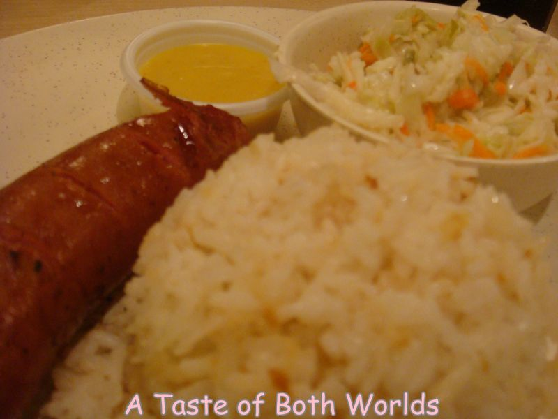 Grilled sausage kenny rogers roasters