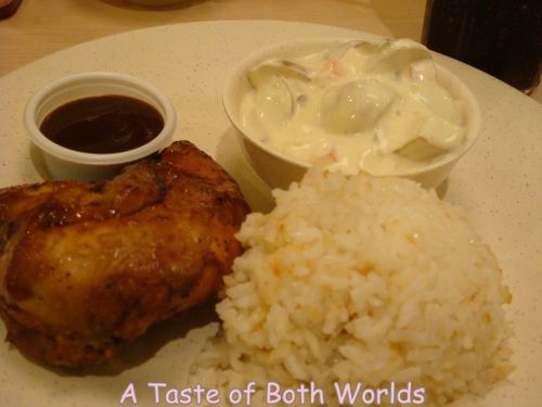Grilled chicken kenny rogers roasters
