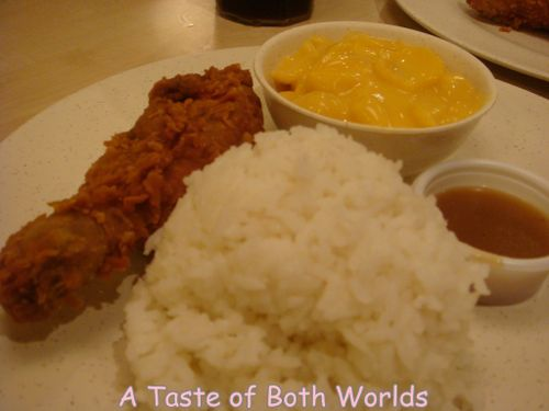 Fried chicken and rice kenny rogers