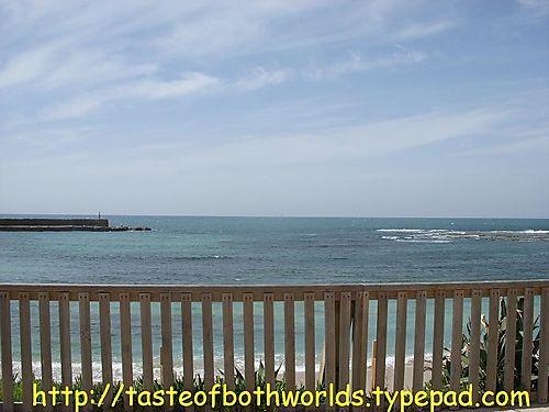 Caesarea 17