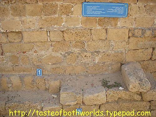 Caesarea 23