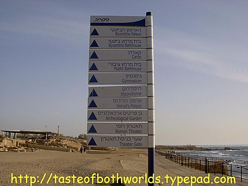 Caesarea 38